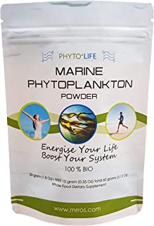 Marine Phytoplankton Superfood Powder 60 Grams (2.2 Oz)- Epa, Antioxidants & Minerals - Natural Superfood Nutritional Supplement with Omega 3 Fatty Acids-Suitable for Humans