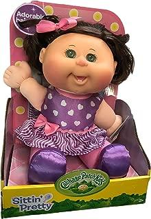 Cabbage Patch Sittin' Pretty Target Exclusive Green Eyes Dark Brown Hair