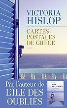 Cartes Postales de Grèce (Hors collection)