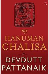 MY HANUMAN CHALISA Kindle Edition
