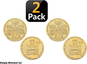 Simply Minimal 2 Pack of Donald Trump Gold Coin, Collectable Gold Plated Commemorative Coin Jewish Temple Jerusalem Israel