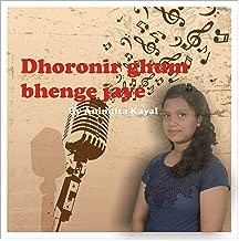 Dhoronir Ghum Bhenge Jaye