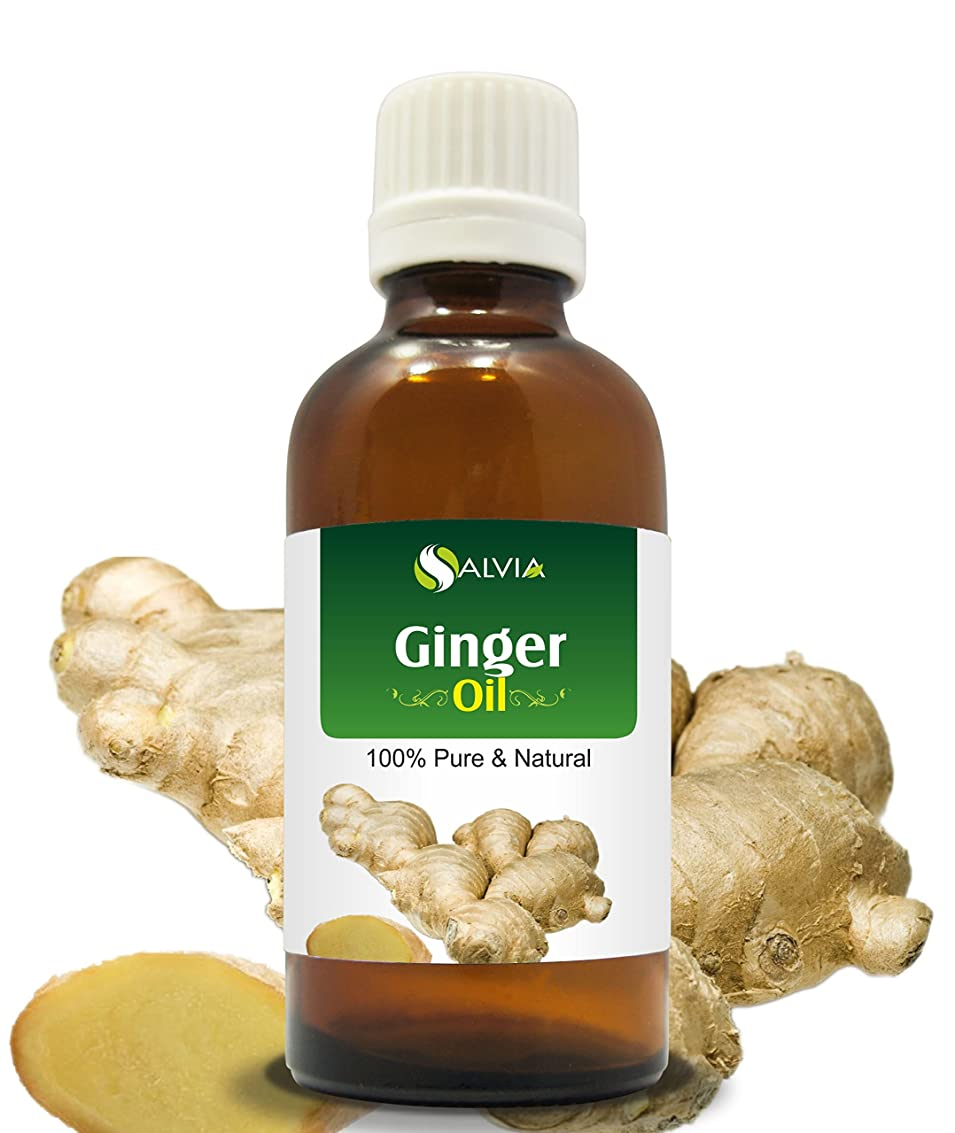 歌任命酸化するGINGER OIL 100% NATURAL PURE UNDILUTED UNCUT ESSENTIAL OIL 30ML