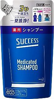サクセス薬用シャンプー つめかえ用 320ml [医薬部外品] アブラ ワックス ニオイ 一発洗浄シャンプーアクアシトラスの香り詰替え用