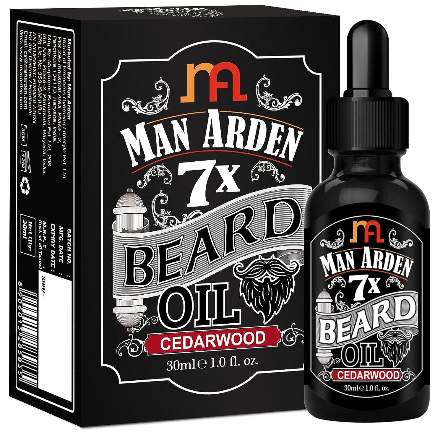 農場居心地の良い気怠いMan Arden 7X Beard Oil 30ml (Cedarwood) - 7 Premium Oils Blend For Beard Growth & Nourishment