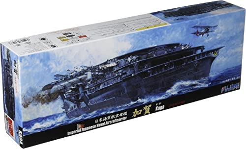 1 700, Navy military aircraft carrier Kaga-stage flight deck when perfect plastic special SP-50