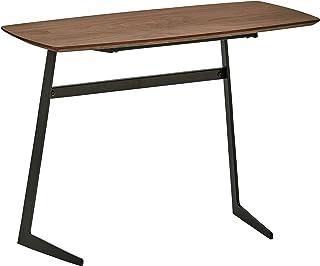 Marca Amazon -Rivet - Mesa de centro de madera y metal estilo industrial ligeramente inclinada 80 cm de ancho (nogal)