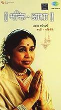 Bhakti Asha