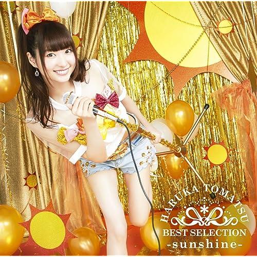 戸松遥 BEST SELECTION -sunshine-
