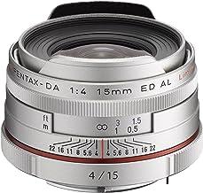 Pentax Lens HD DA 15mm F4 ED AL Ltd 21480-Silver