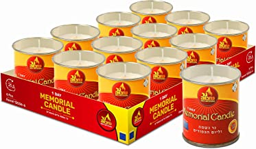 1 Day Yahrtzeit Candle - 12 Pack - 24 Hour Kosher Memorial and Yom Kippur Candle in Tin Cup Holder - by Ner Mitzvah