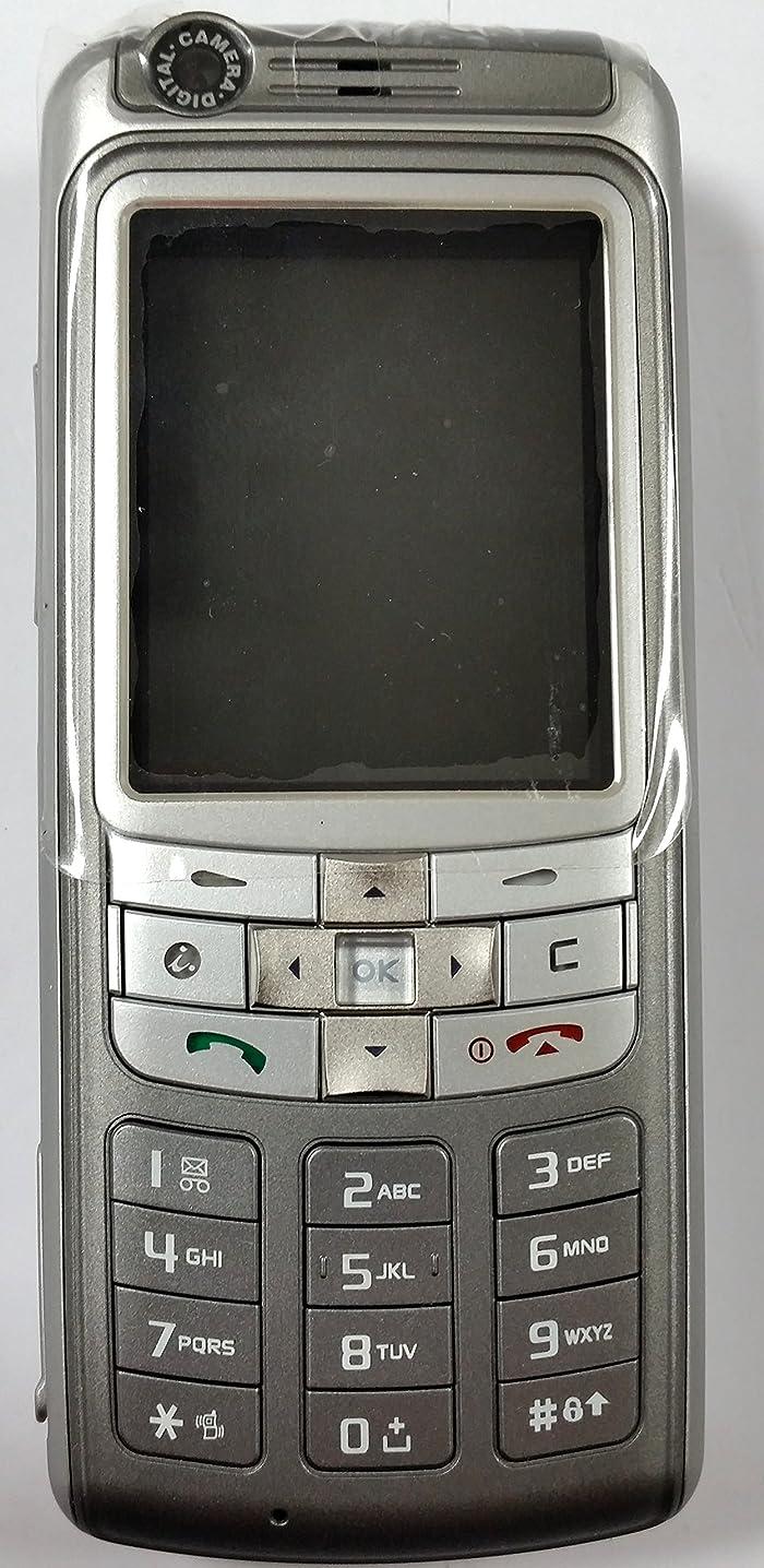 Telit GU-1100 GSM Dual Band Unlocked Phone will not work in USA