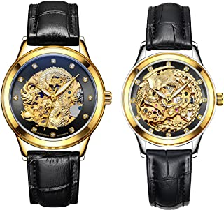Couple Watches,Dragon and Phoenix Luxury Stainless Steel His and Hers Automatic Gold Wrist Watch 2 pcs