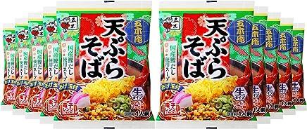 五木食品 五木庵天ぷらそば 165g×10個