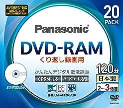 New JAPAN Panasonic DVD-RAM 4.7GB 3x Speed 120min LM-AF120LA Pack 20 Tracking