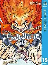 表紙: ブラッククローバー 15 (ジャンプコミックスDIGITAL)   田畠裕基