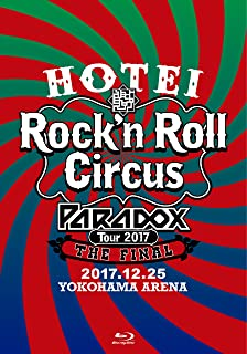 HOTEI Paradox Tour 2017 The FINAL~Rock'n Roll Circus~(初回生産限定盤 Complete Blu-ray Edition)[...