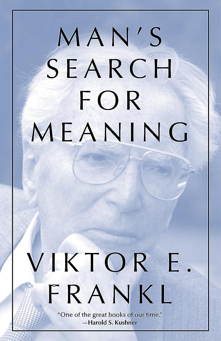 無臭楽観トラップMan's Search For Meaning, Gift Edition (English Edition)