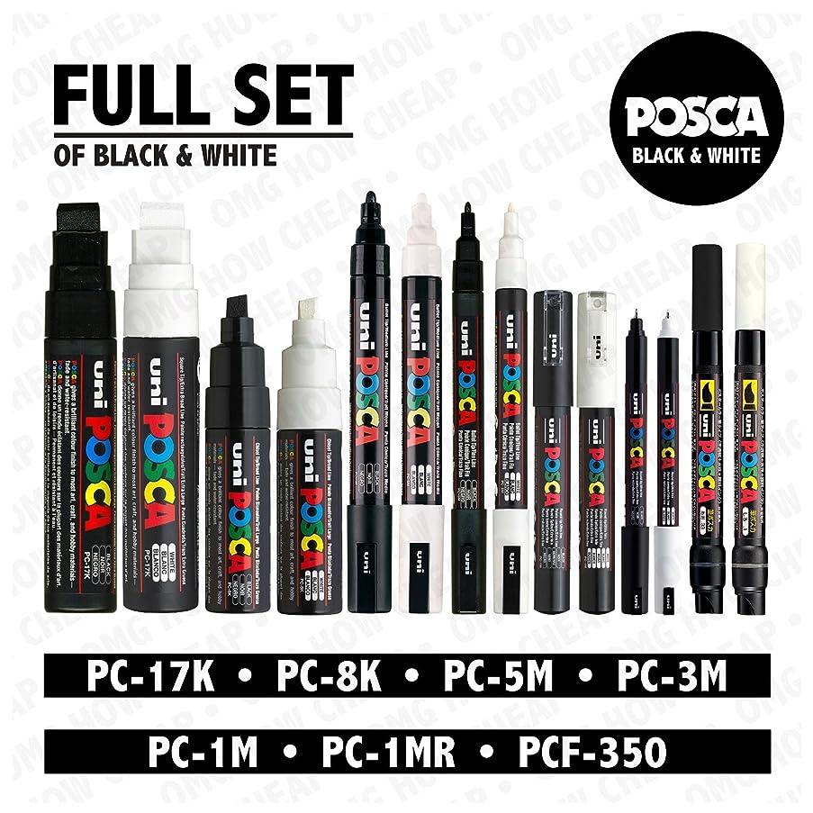 POSCA Black & White - Full Set of 14 Pens (PC-17K, PC-8K, PC-5M, PC-3M, PC-1M, PC-1MR, PCF-350)