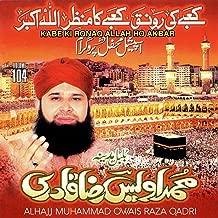Kabe Ki Ronaq Allah Ho Akbar, Vol. 104
