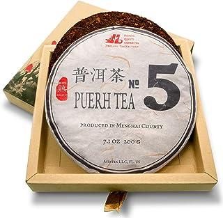 Jinglong Tea Factory - Puerh Tea No5 (80 Cups) Ripe Pu-erh Tea Mini Cake (7.1 Ounce)