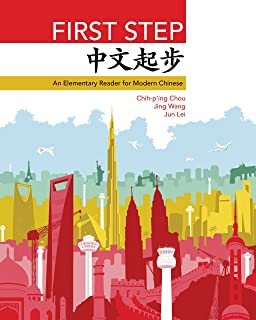 First Step: An Elementary Reader for Modern Chinese: 34
