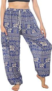 LOFBAZ Harem Pants for Women S-4XL Plus Elephant Yoga Boho Beach Lounge PJs