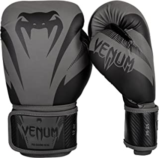 Venum Impact Boxing Gloves
