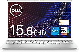 【MS Office Home&Business 2019搭載】Dell ノートパソコン Inspiron 15 5502 シルバー Win10/15.6FHD/Core i5-1135G7/8GB/256GB/Webカメラ/無線LAN NI5...