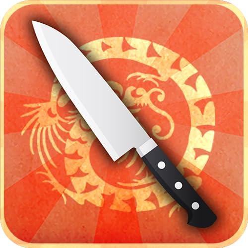 Dinner Rush - The Hibachi Ninja