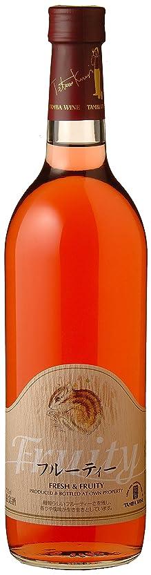 フィドルハイキングに行く頑張る丹波ワイン フルーティ [ ロゼワイン 甘口 日本 720ml ]