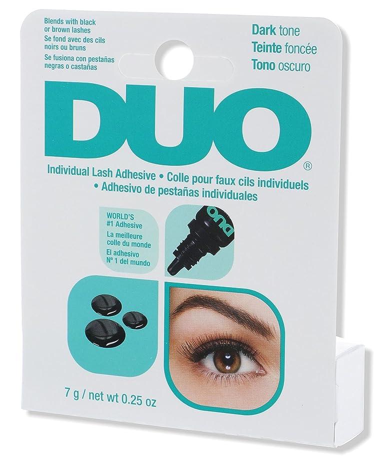 延ばす識別する両方DUO Individual Lash Adhesive Dark (並行輸入品)