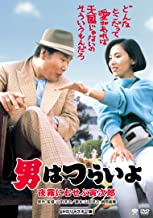A man is hard, ? Jiro [DVD] Torajiro Musebu in the night fog JAPANESE EDITION