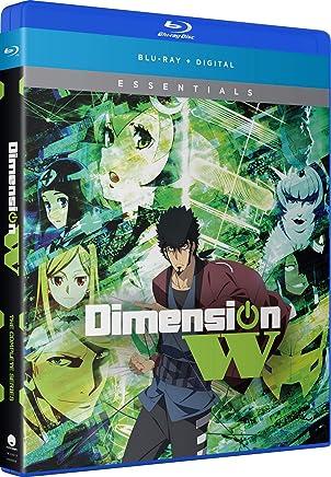Dimension W Essentials Blu-Ray(ディメンション ダブリュー 全12話+OVA)