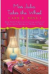 Miss Julia Takes the Wheel: A Novel Kindle Edition