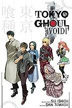 Tokyo Ghoul : Void (2)