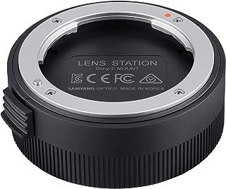 SAMYANG レンズアクセサリ Lens Station ソニーEマウント専用 880996