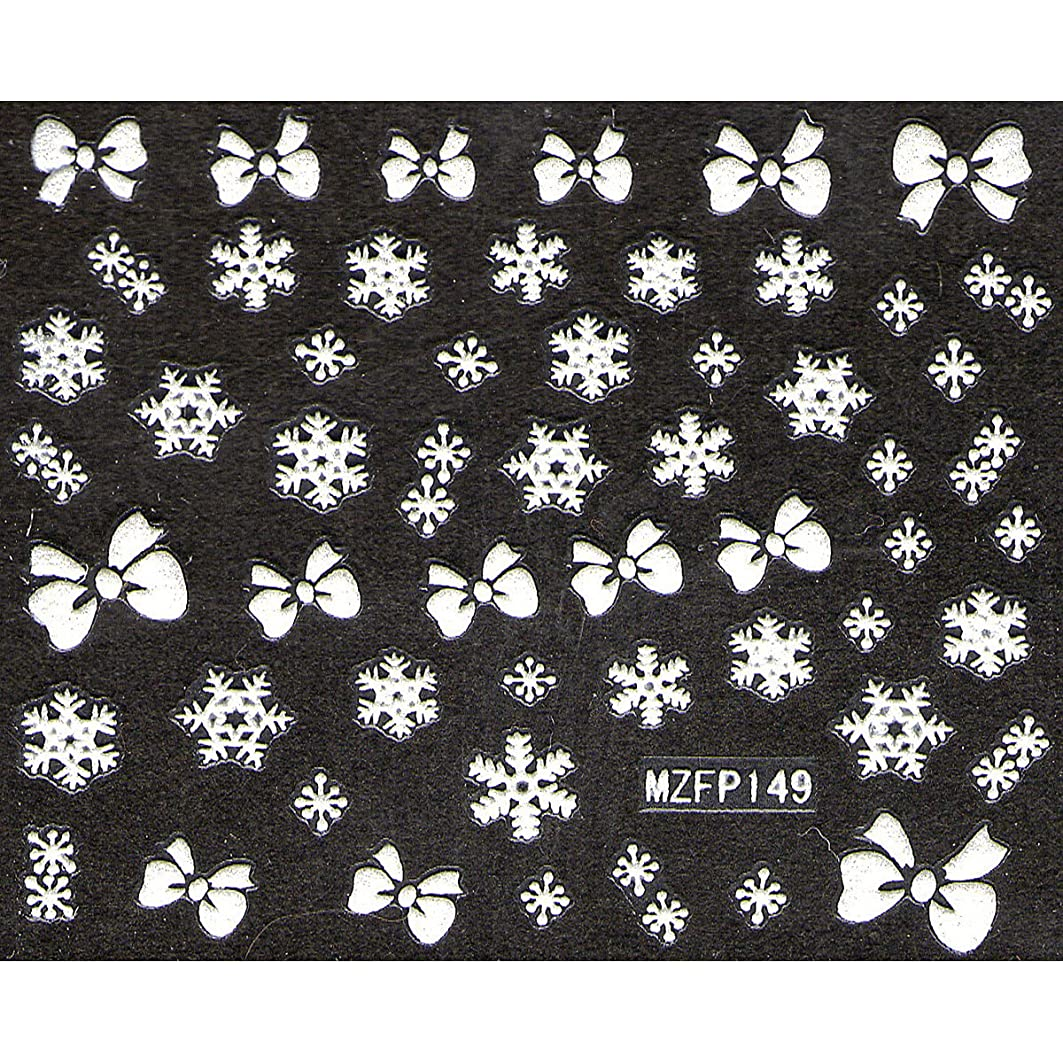 アーサーコナンドイル情緒的動ネイルシール 雪の結晶 選べる24種類 (Sa-05)