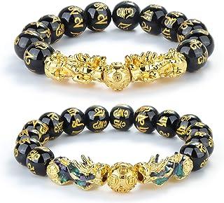 ORAZIO 2 Pcs Pi Xiu Bracelets Feng Shui Black Obsidian Wealth Bracelet for Men Women Adjustable Elastic