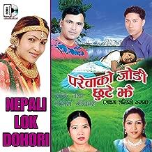 Parewa Ko Jode - Nepali Lok Dohori