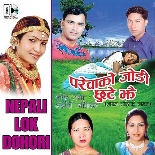 new nepali lok geet mp3 songs free download