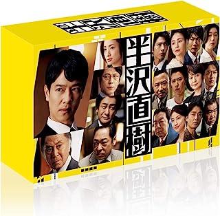 【Amazon.co.jp限定】半沢直樹(2020年版) -ディレクターズカット版- DVD-BOX(ネックストラップ+バーチャル背景(配信)付)