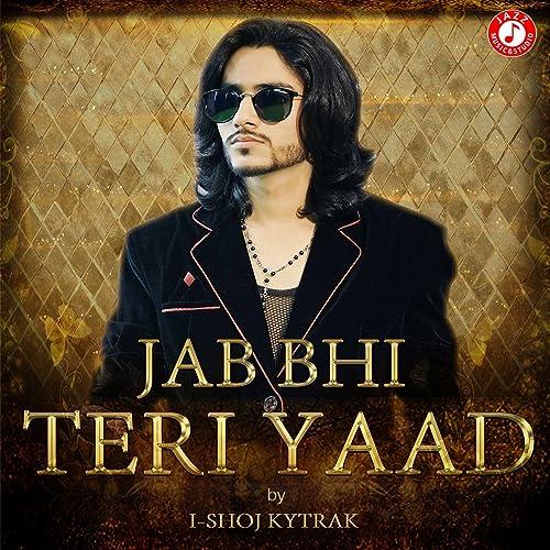 jab bhi teri yaad aayegi dj song download mobilekida