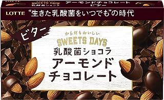ロッテ 乳酸菌ショコラ アーモンドビターチョコレート 86g