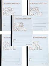 中村印刷所 水平開きノート B5 横罫7mm 40枚 5冊セット