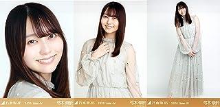 乃木坂46 2020年6月度月間ランダム生写真 シフォンワンピ 3種コンプ 弓木奈於