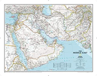 National Geographic: Middle East Wall Map - 30.25 x 23.5 inches - Art Quality Print