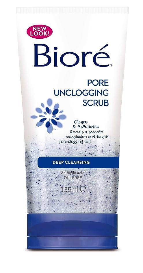 結婚酸化する暴行Biore Pore Unclogging Scrub 135ml