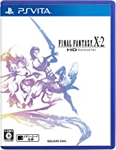 Final Fantasy X-2 HD Remaster (Japan Import)