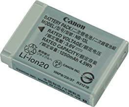 Canon NB-13L Battery (G7X) - Color: Grey